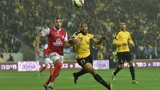 Beitar Jerusalem vs Bnei Sachnin full match