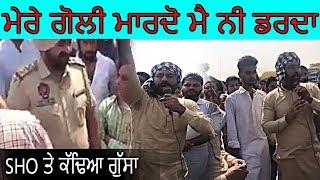 Lakha SIdhana ne SHO te Kadeya Gussa | ik Vaddi Video hoyi Viral