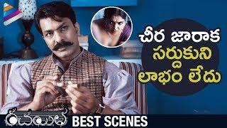 Sanchita Padukone Shows Off Herself to Vidya Sagar Raju | Rachayitha Telugu Full Movie Scenes