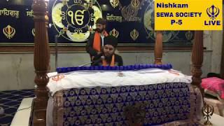 Gurdware Guru Arjun Dev .. nishkam sewa society patshahi 5
