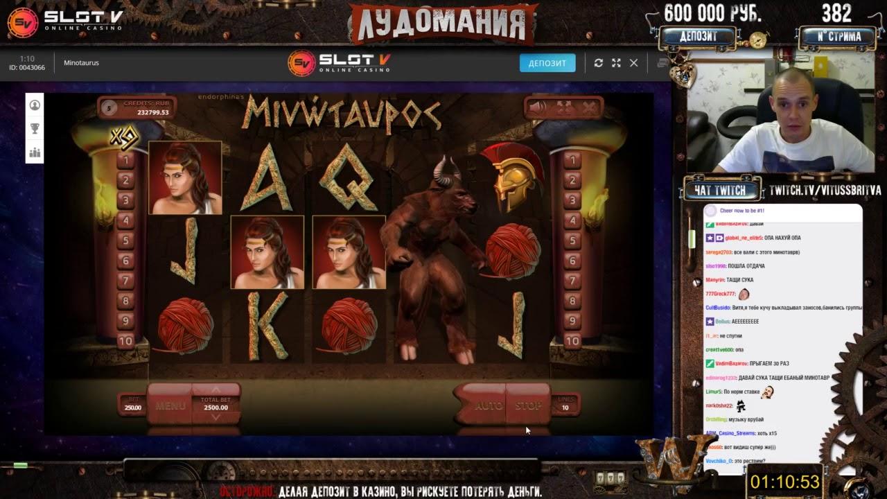 Vitussbritva казино казино хард рок