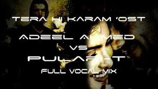    Tera Hi Karam     Wild Dance Show Performance    PFTI        Hindi Song    Title Song    HD   