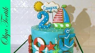 ТОППЕРЫ для торта своими руками Торт на морскую тематику///Olya Tortik Домашний Кондитер