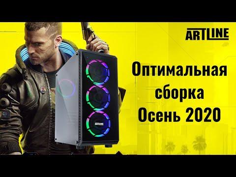 Игровой компьютер 2020 RYZEN 7 3700X + RTX 2070 SUPER за 1700$ ARTLINE GAMING X85v03