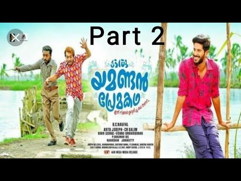oru-yamandan-premakatha-malayalam-full-movie-2019-part-2