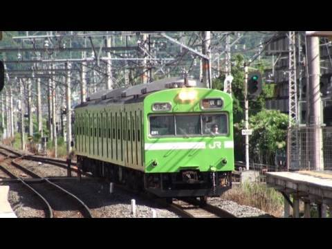 103系みやこ路快速 奈良線黄檗駅通過 【JR West 103 series】