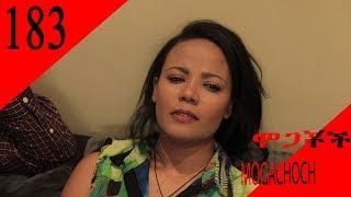 Mogachoch EBS Latest Series Drama - S07E183 - Part 183