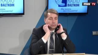 """Министр сообщения Латвии Улдис Аугулис """"Разворот"""" #MIXTV"""