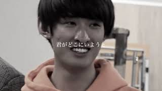Who Are You /トッケビより 向井康二、永遠に幸せであれ #SnowMan #向井康二 #トッケビ.