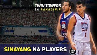 Mga Sinayang na Players ng KIA / Columbian Dyip | Twin Towers SANA!!!