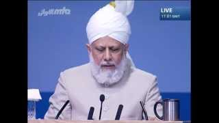Concluding Address at Jalsa Salana USA 2012 by Hadhrat Mirza Masroor Ahmad (aba)