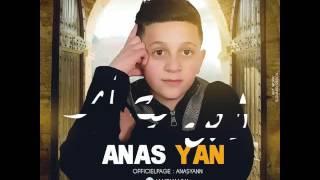 Anas Yan Zin Dwani 2016