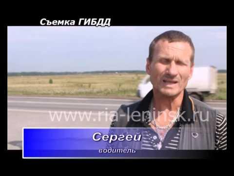 Операция Ржавый автобус в Белово