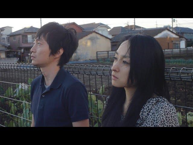 『愛のゆくえ(仮)』などの木村文洋監督作!映画『息衝く』予告編