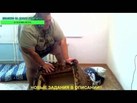 Мегатреш 2: Гриша (Полное ТВ) разгромил квартиру Хочу Пожрать