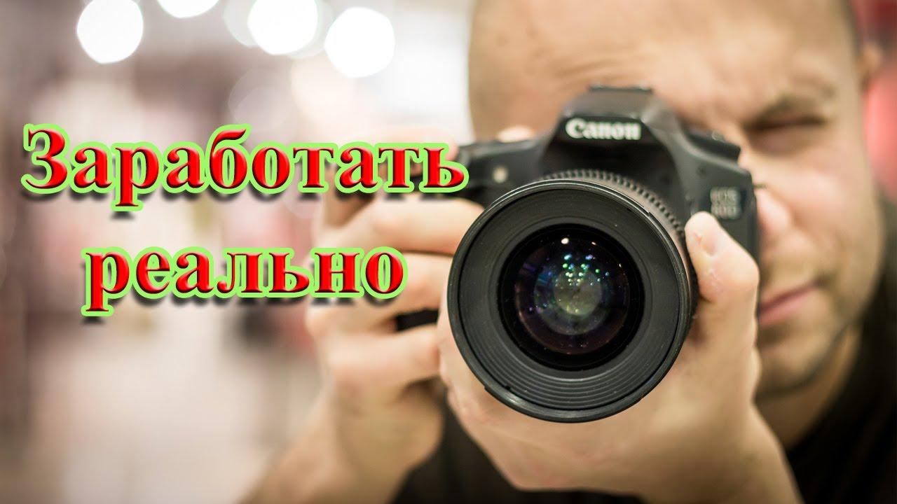 правила загрузки фото на фотостоки молодцом один