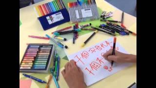 Publication Date: 2013-10-14   Video Title: 樂道中學2013-2014年度學生會3號侯選内閣 Victo