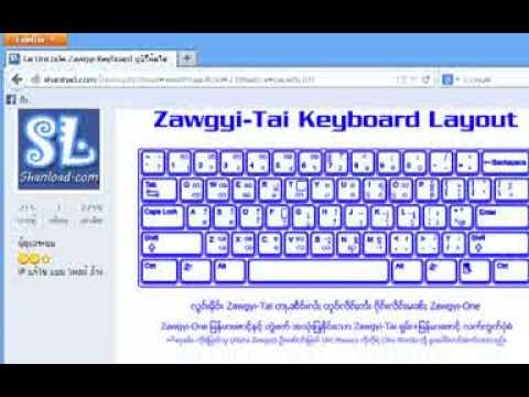 How to install Zawgyi Keyboard Shan Unicode[shanloadm]