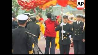 Chinese warship visits Japan, first since World War II