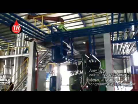 5tons per day waste engine oil distillation machine to base oil in Malaysia