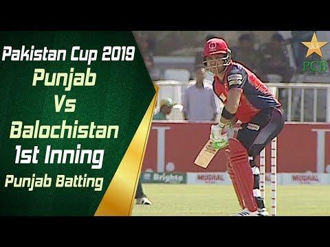 Punjab Vs Balochistan | 1st Inning | Punjab Batting | Pakistan Cup 2019 | PCB