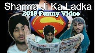 sharma ji ki biwi 2018 || MOm Dad and sharma ji ka beta || Karan Deep Singh