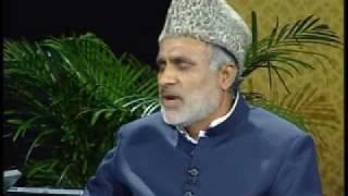 Rah-e-Huda - Part 3 (Urdu)