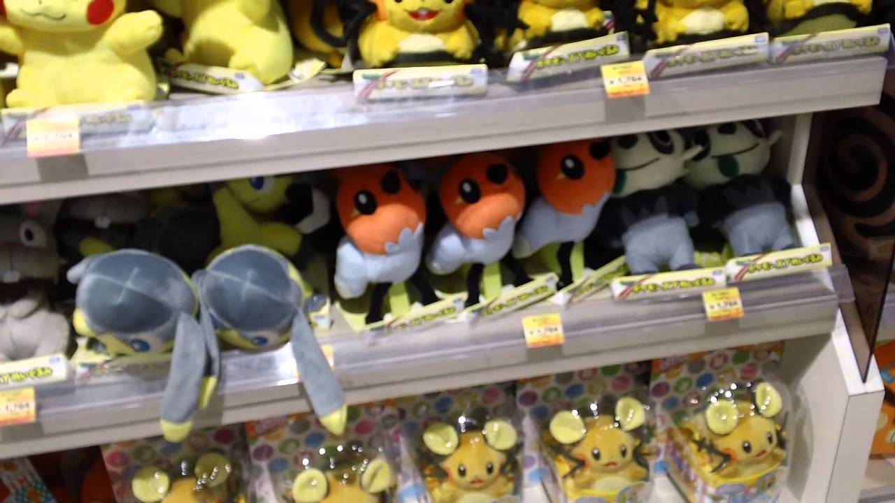 Pokemon Center In Tokyo