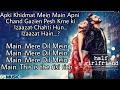 mere dil mein lyrical  half girlfriend 2017   shraddha kapoor arjun kapoor