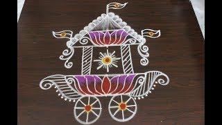 Sankranthi special Ratham muggulu | Chariot kolam for Pongal 2019