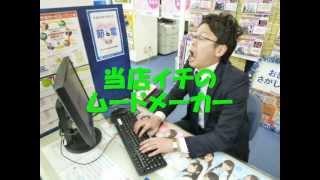 アパマンショップ 札幌賃貸事業部 二十四軒店 のスタッフ紹介です。 札...