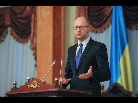 Арсеній Яценюк представив урядовий законопроект про судоустрій