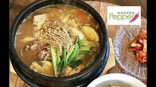 Korean Comfort Stew: DoenJang JigaeJjigae (SoyBean Paste Stew) 된장찌개 - Modern Pepper video #15