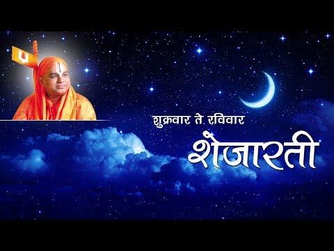 Friday to Saunday Shejarati | Worship and Prayers | Nanijdham Official