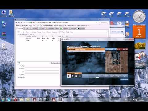 ZloEMU BF3 Emulator