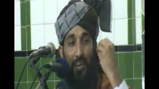 Imam Ahmed Raza Or Quran Fehmi By Mufti Mohammad Hanif Qureshi