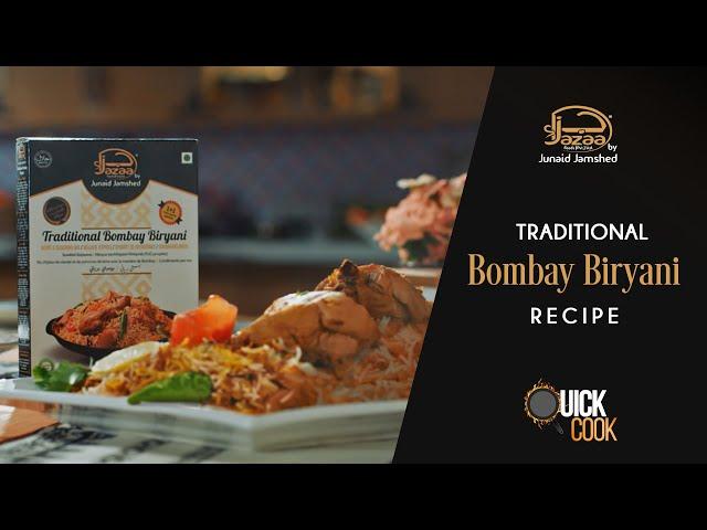 QuickCook: Traditional Bombay Biryani | Quick | Recipe | Jazaa Foods | Junaid Jamshed