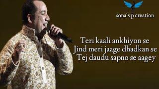 Sajda ( lyrics )   Rahat Fateh Ali khan   Shankar mahadevan   Richa Sharma   Full lyrical Song