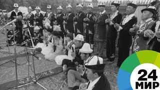 Гармония эпоса: в Бишкеке отмечают День традиционной музыки - МИР 24