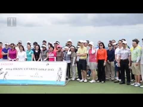 HKSPC Charity Golf Day 2014