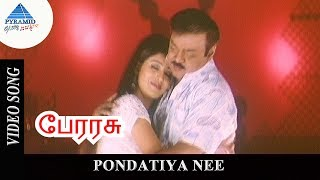 Perarasu Exclusive Video Song HD | Pondatiya Nee Video Song HD | Vijayakanth | Debina | Prakash Raj