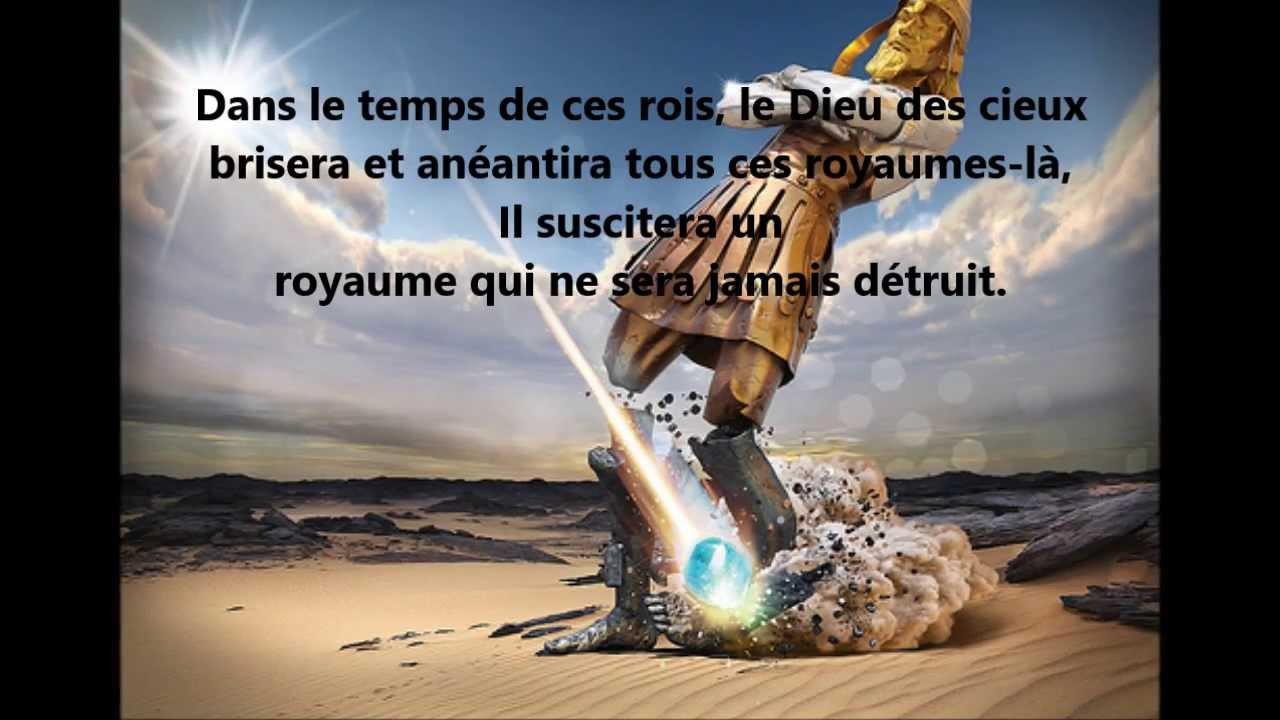 Daniel 2 Les Pieds D Argile Du Roi Nebucadnetsar Youtube