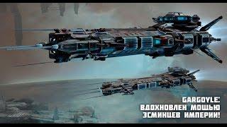 Играем в Star Conflict. Новый дальнобойный фрегат Gargoyle. Обзор.