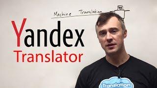 Yandex Translator. Pro & Cons, Limits, Amount of Languages(, 2018-02-09T20:47:08.000Z)