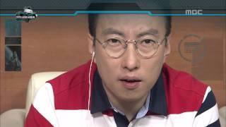 Infinite Challenge, Minority Report #14, 마이너리티 리포트(1) 20130608