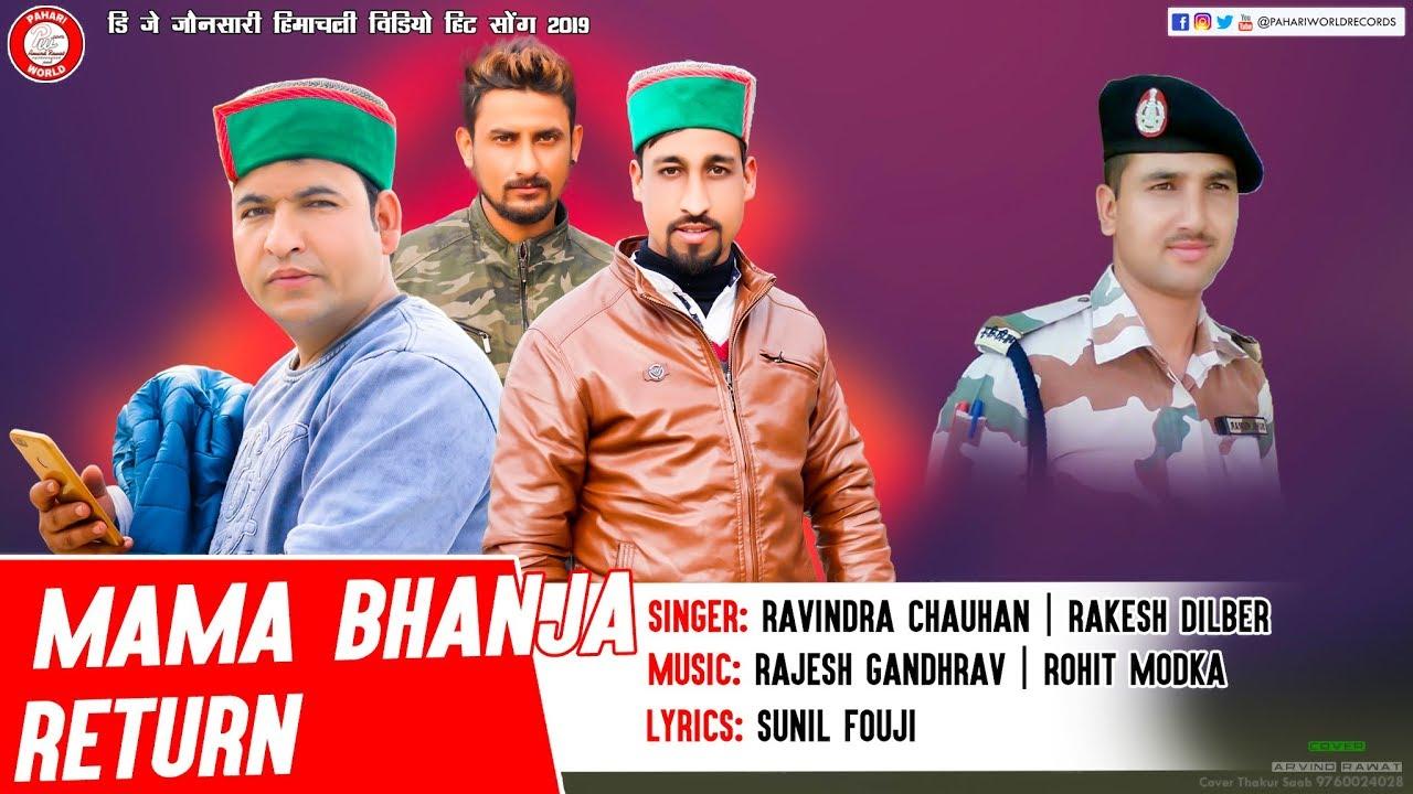Mama Bhanja Return