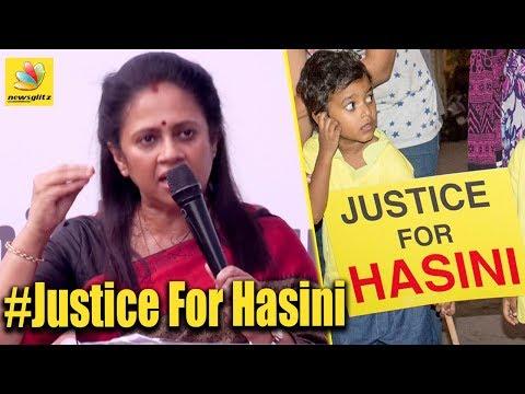 Justice for Hasini : Lakshmi Ramakrishnan speech | Chennai Girl Rape, Death Case