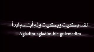 كروما أغنية تركية مترجمة(المكان بأكملة مظلم ولكن لا تخف و عانقني) GünayAksom-Her Yer Karanlık 2020