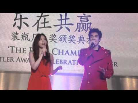"Leehom Wang & Jane Zhang ""Another Heaven"" (live, 27. March 2012)"