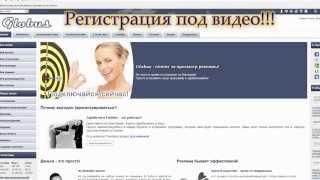 TBM 3 0 REVOLUTION   Заработок на просмотре рекламы  БЕЗ ВЛОЖЕНИЙ
